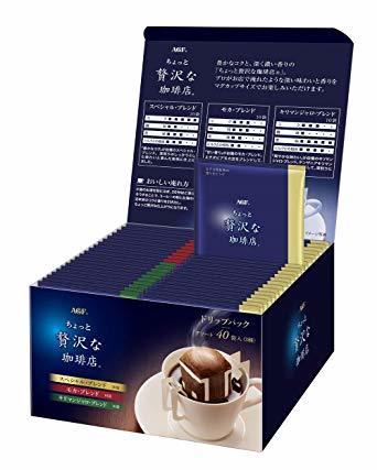 【新品未使用】AGFドリップコーヒーちょっと贅沢な珈琲店レギュラーコーヒー】【】ドリップパックつめあわせ【アソート40袋_画像8
