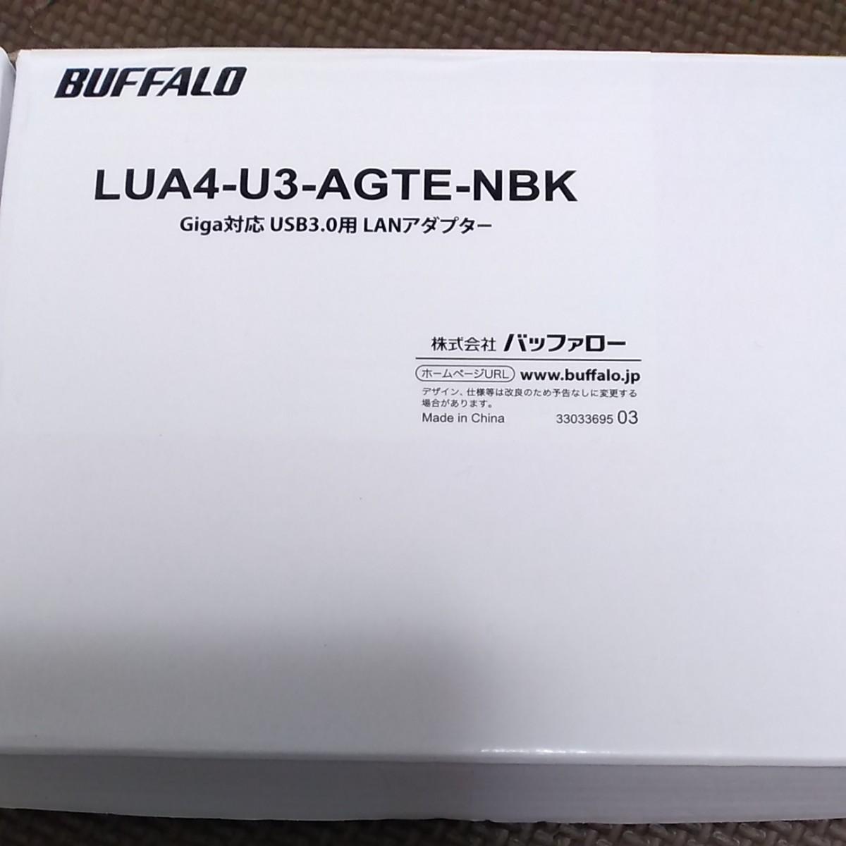 バッファロー LANアダプター