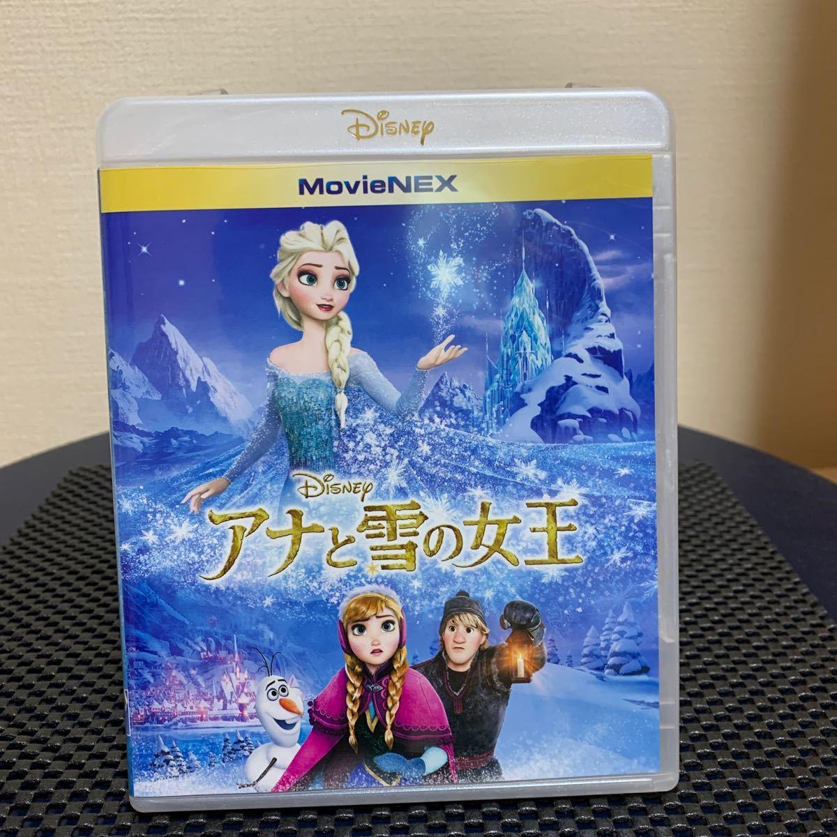 アナと雪の女王 1・2 DVDセット 正規ケース付き ディズニー