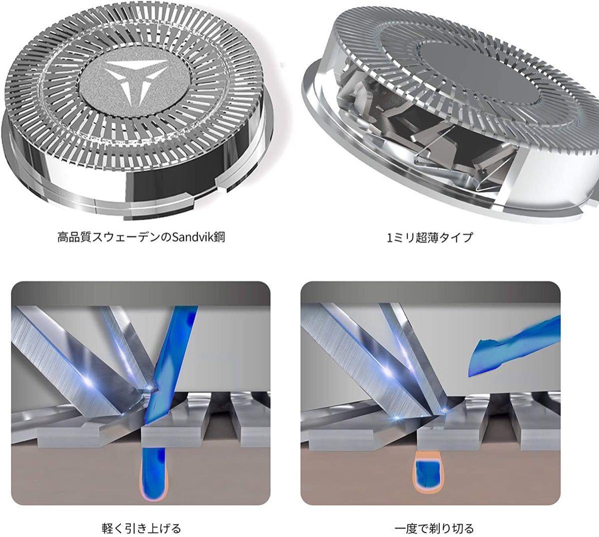 メンズ 電気シェーバー電気カミソリ ひげそり メンズ 回転式3枚刃 5D浮上刃
