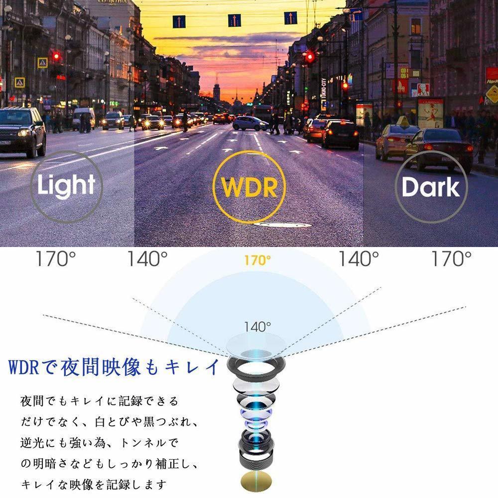 ドライブレコーダー 前後カメラ 最新版 車載カメラ 4.0インチ 1080P 170°広視野角 WDR搭載 駐車監視 常時録画_画像6