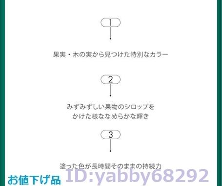 新品!rom&nd(ロムアンド) 【正規品】JLティント(#07ジュジュブ) 口紅 5.5g 17FJ296_画像4