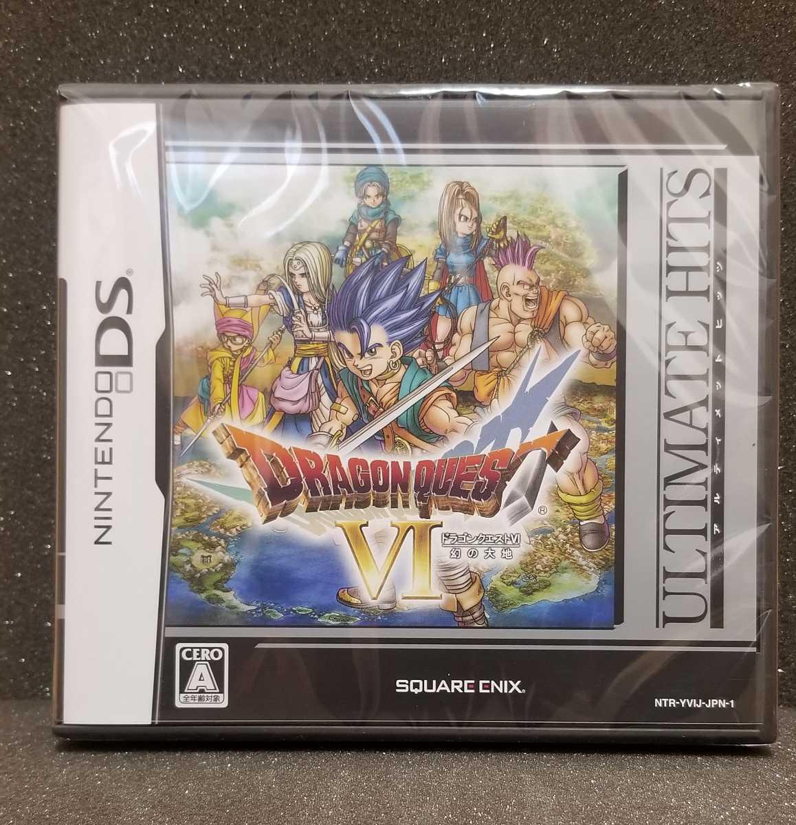 ドラゴンクエスト6 幻の大地 ドラゴンクエストVI DS ドラクエ6 ドラゴンクエスト DSソフト ドラクエ 新品 未開封 Nintendo 4 5 7 8 11