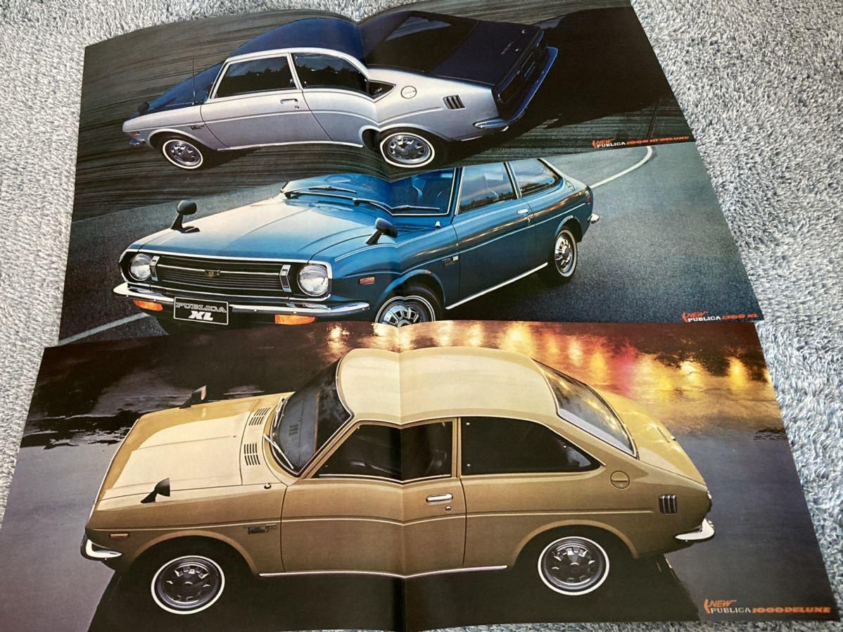【旧車カタログ】 昭和46年 トヨタパブリカ KP30/31系 ケース入りカタログ_画像4