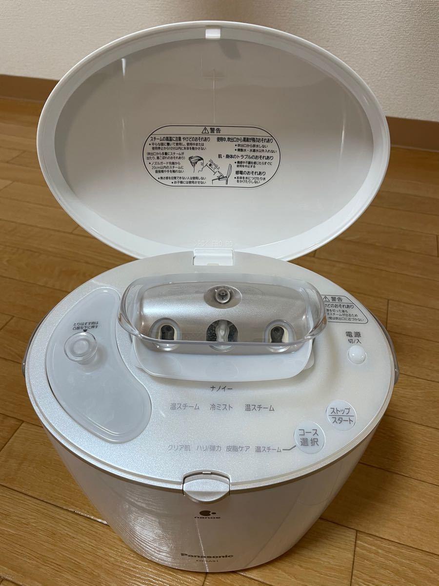 Panasonic ナノケア美顔器スチーマーになります。 Panasonic イオンスチーマーナノケア パナソニックナノケア