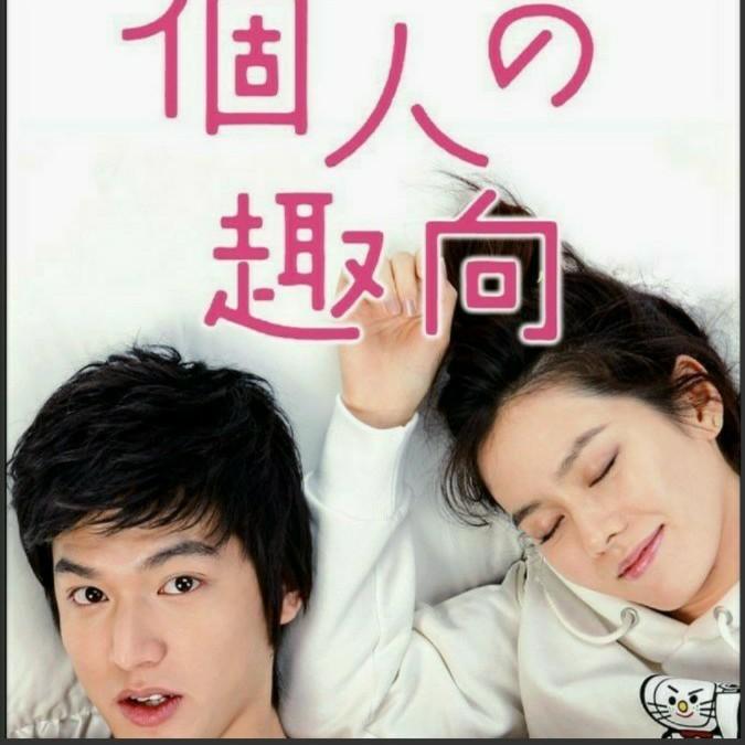 韓国ドラマ 個人の趣向 高画質ブルーレイ