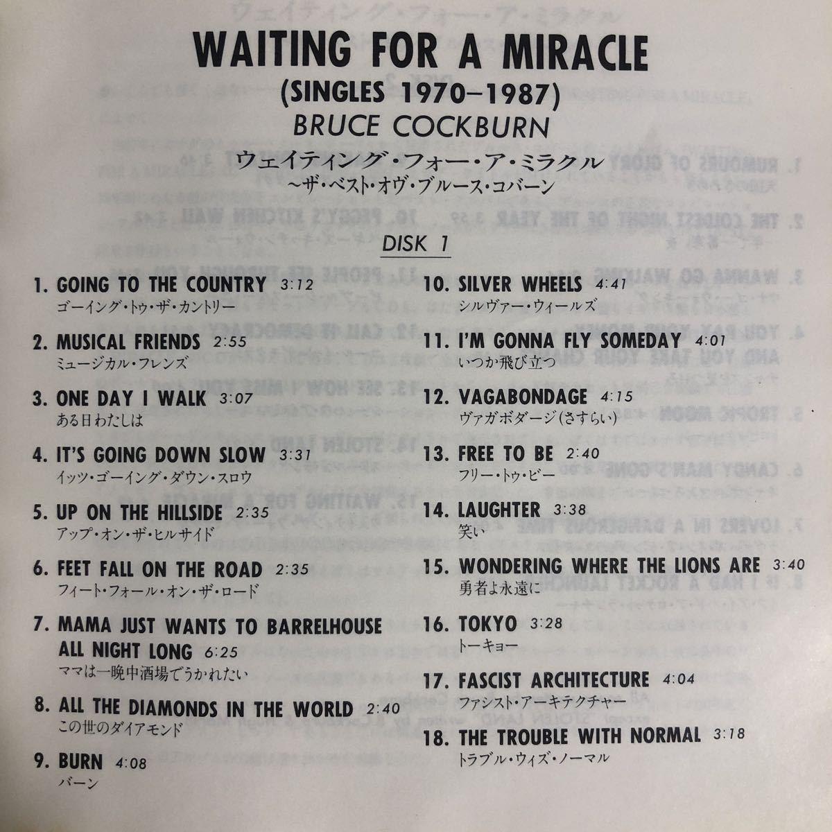 国内盤2CD!Bruce Cockburn/ブルース・コバーン/ WAITING FOR A MIRACLE/ 1987年