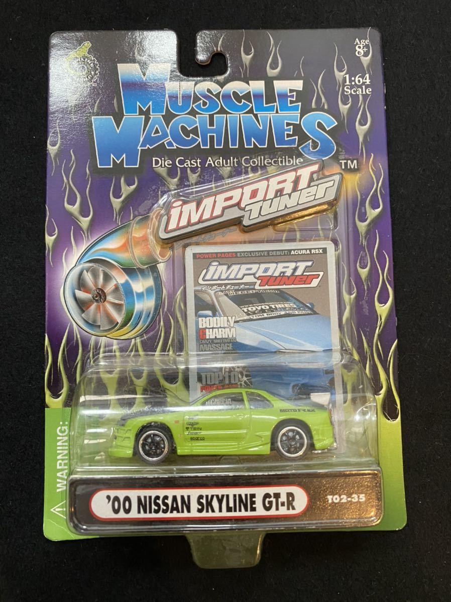 2002 Muscle Machines インポート チューナー 日産 スカイライン GT-R ミニカー チューニングカー Nissan Skyline Import Tuner 1/64_画像1