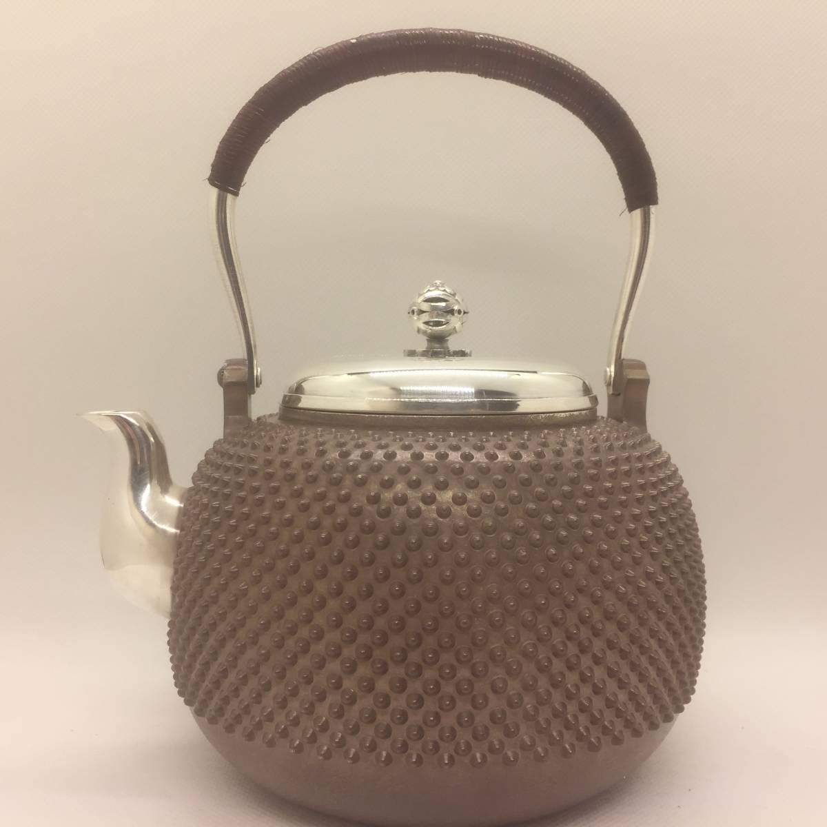 純銀製 河内光明造 霰打出湯沸 透摘 銀瓶 煎茶道具箱付