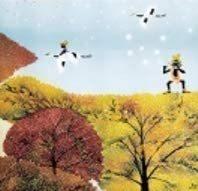 【DX 藤城清治 影絵 2021年 壁掛け カレンダー フィルム付き 】 遠い日の風景から_画像3