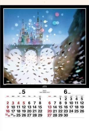 【DX 藤城清治 影絵 2021年 壁掛け カレンダー フィルム付き 】 遠い日の風景から_画像5