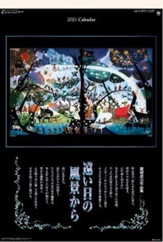 【DX 藤城清治 影絵 2021年 壁掛け カレンダー フィルム付き 】 遠い日の風景から_画像1