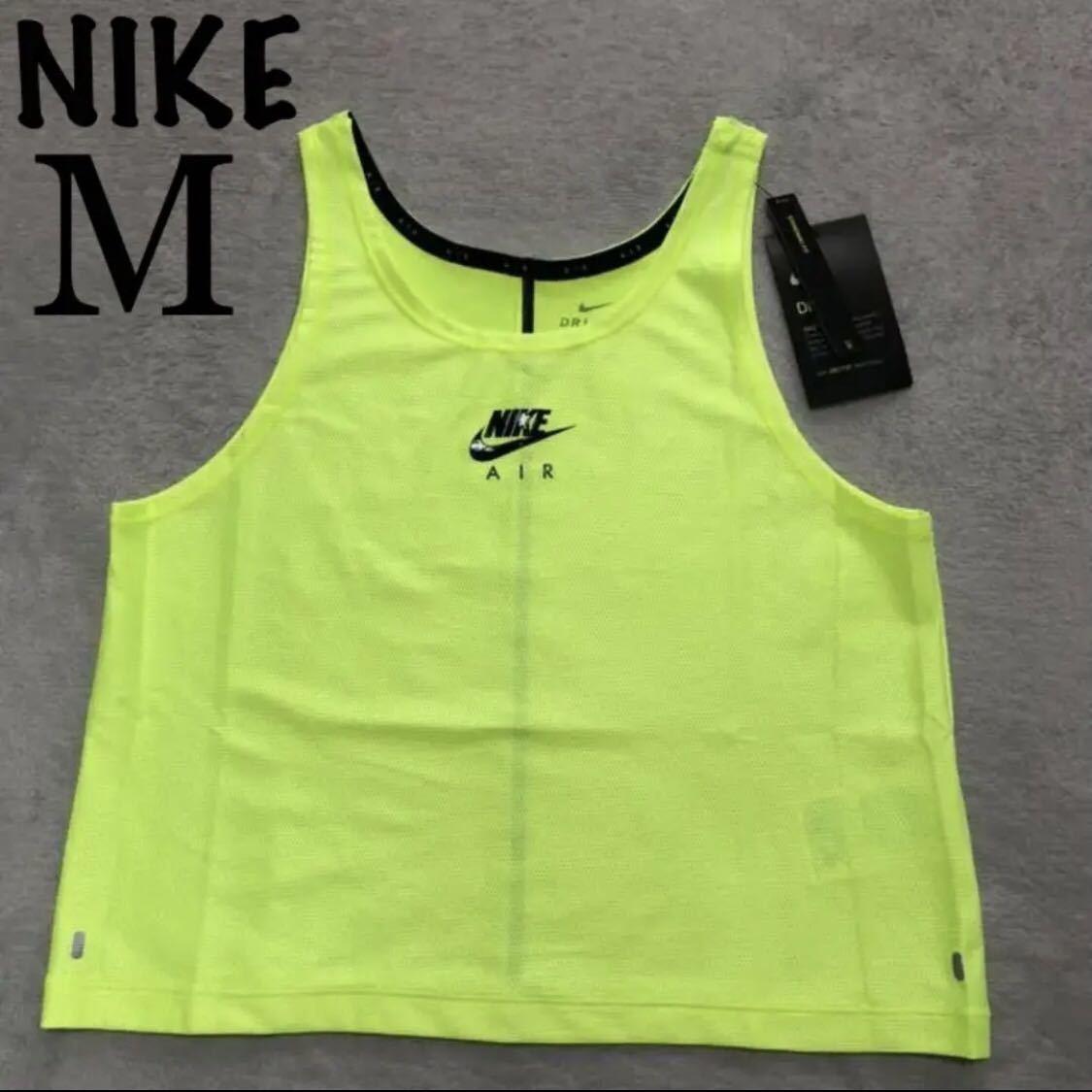 M ナイキ タンクトップ ランタンクトップ タンク マラソン スポーツウェア ナイキタンクトップ ランニングシャツ NIKE 新品タグ付き