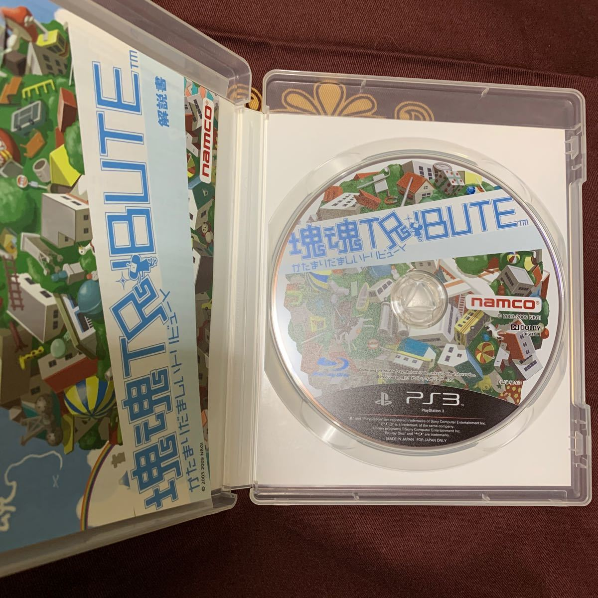 【PS3】 塊魂TRIBUTE [PS3 the Best]