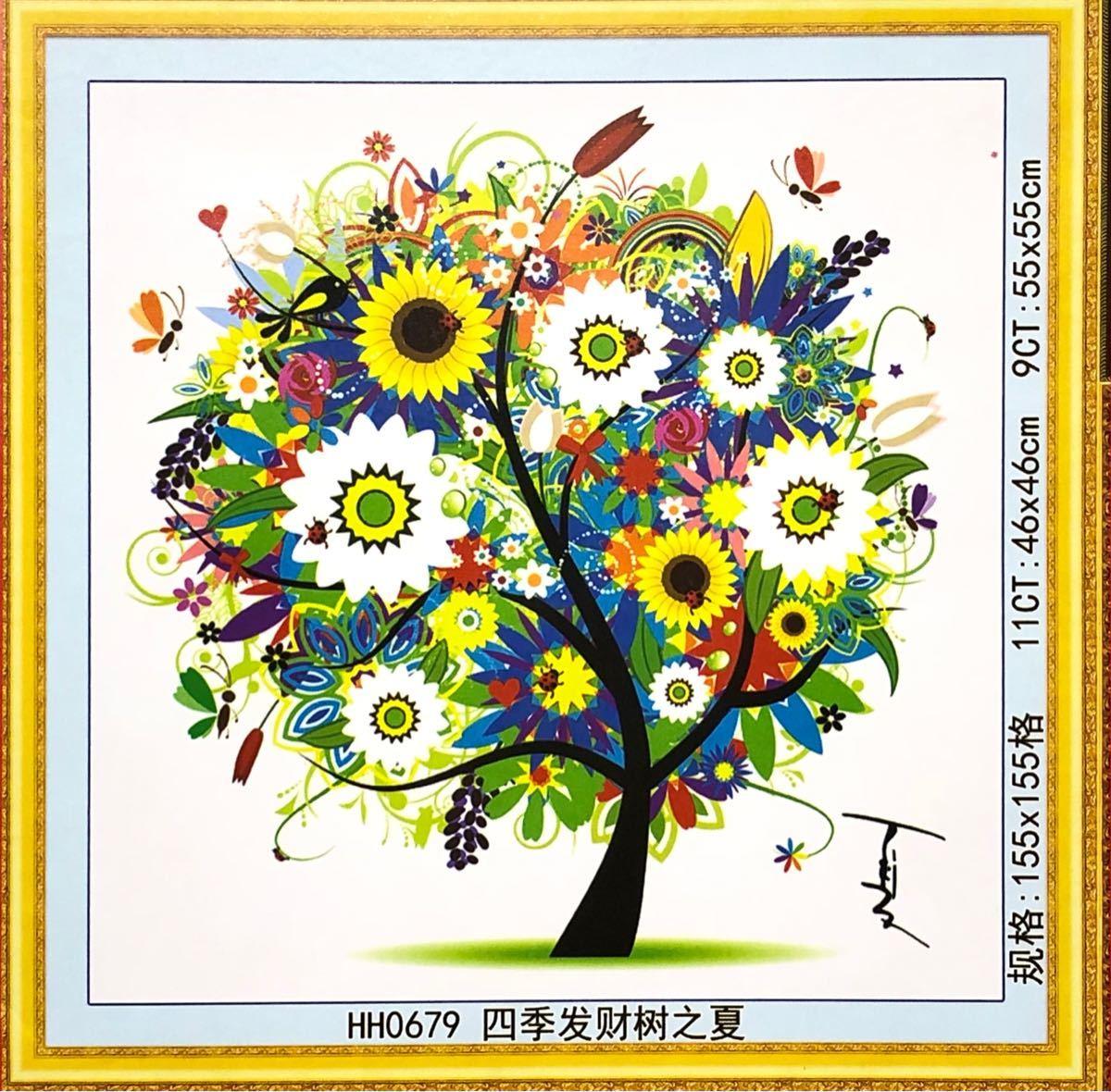 クロスステッチ刺繍キット(HH0679)11CT