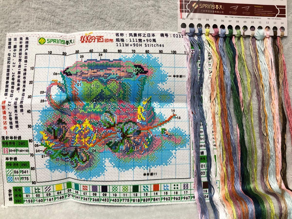 クロスステッチ刺繍キット(02312)11CT