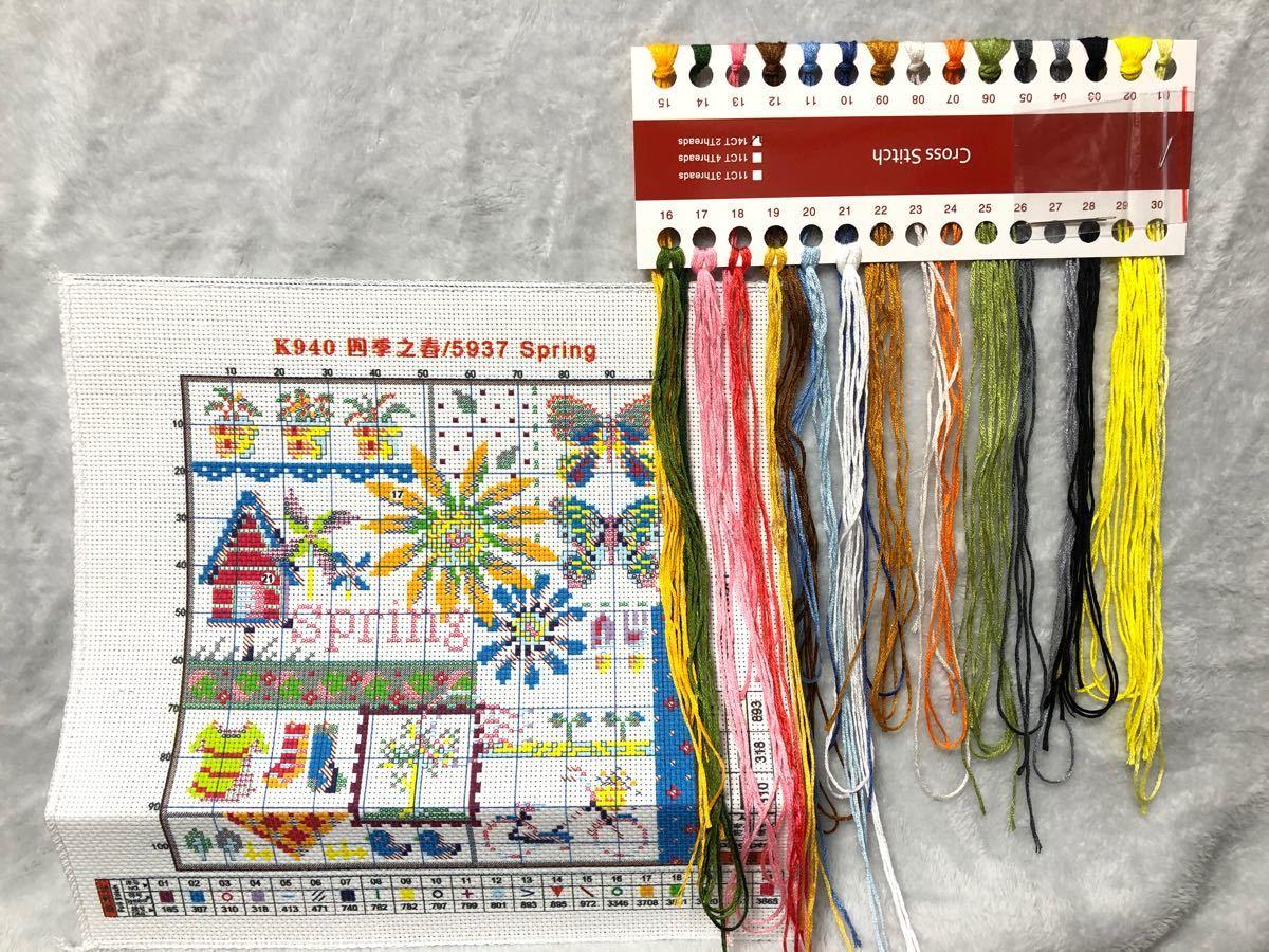 クロスステッチ刺繍キット(K940)14CT