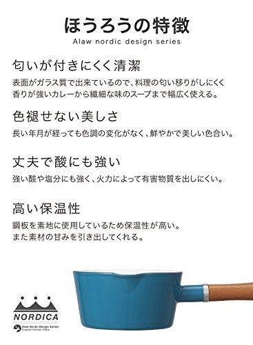 ターコイズ 16cm シービージャパン 片手鍋 ターコイズブルー IH対応 16cm ノルディカ ミルクパン ホーロー ALA_画像5
