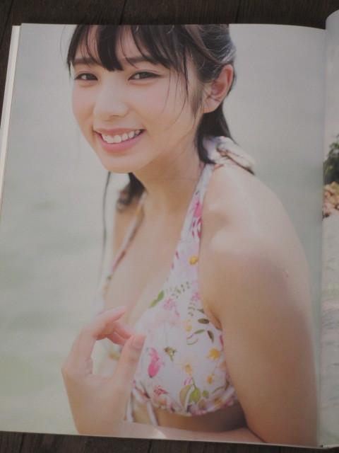 初版第一刷 帯付き 与田祐希 写真集「日向の温度」 ポストカード付