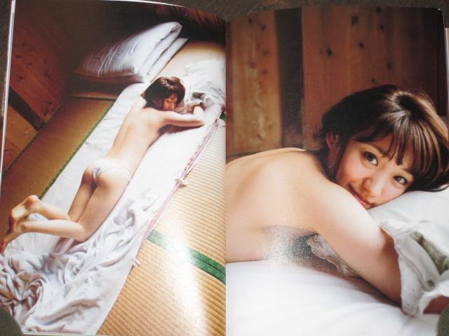 大島優子写真集2冊組 「君は、誰のもの」ポスター付き  「優子」ポストカード付 帯付き 初版第1刷