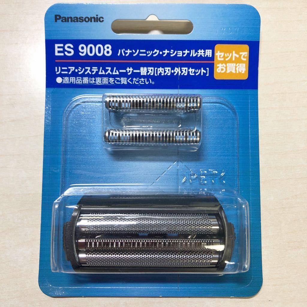 送料無料★未開封★Panasonic パナソニック 替刃 ES9008 メンズシェーバー用 外刃・内刃セット