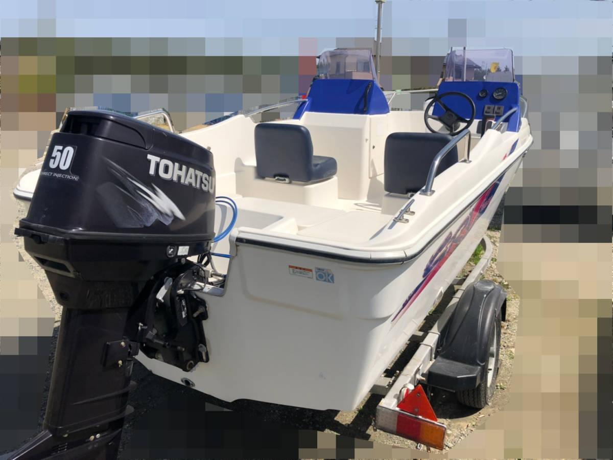 ヤマハ SRV17 トレーラー付_画像7