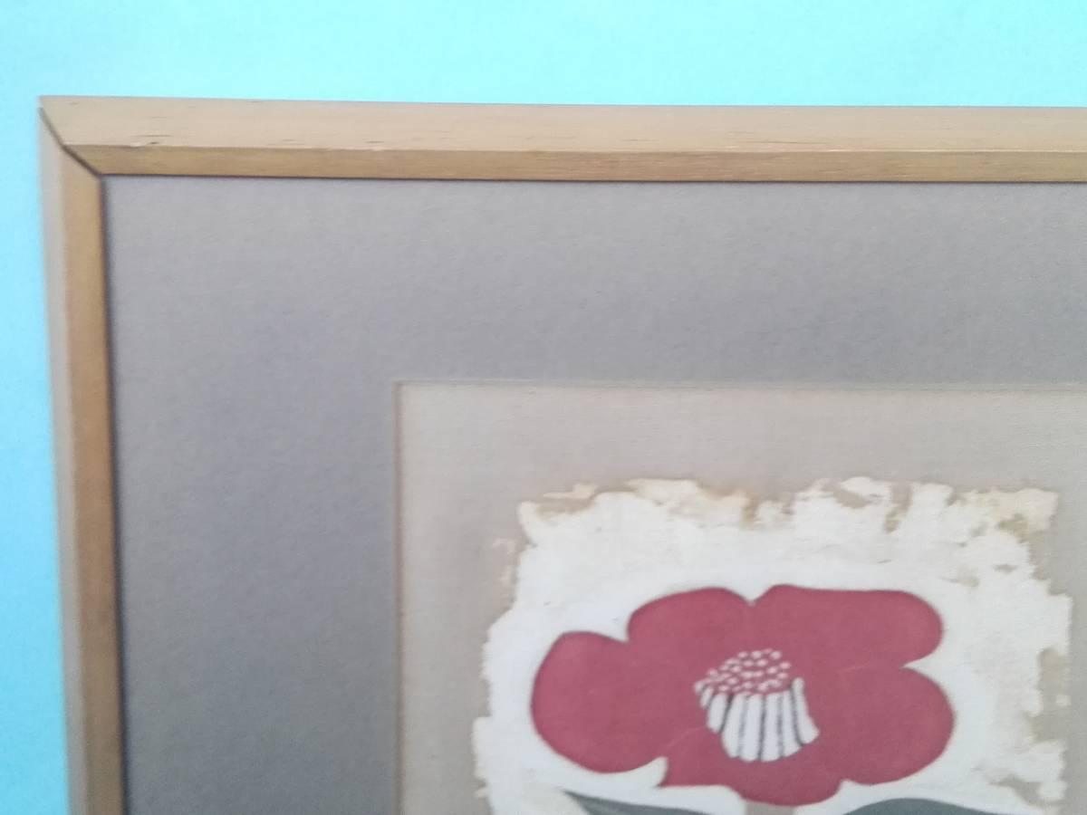 額装 染め絵 【つばき】 花 ガラス額入り  33,5㎝x27,5㎝_画像3