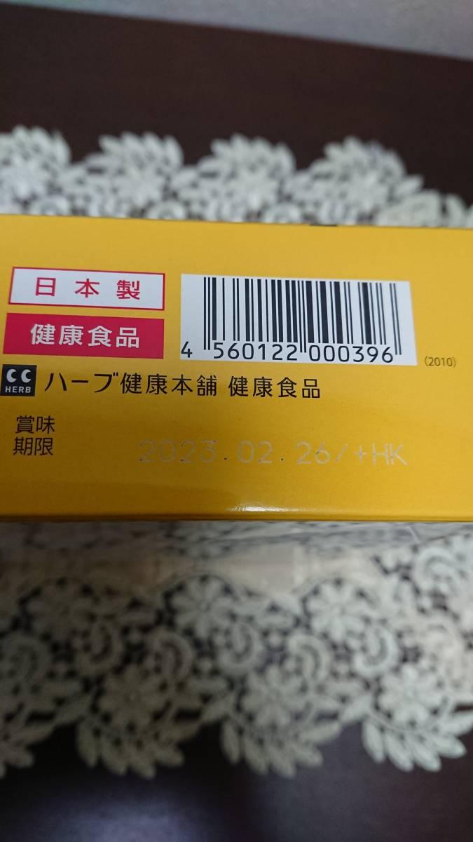 モリモリスリムほうじ茶風味10包☆追跡付送料込♪_画像3