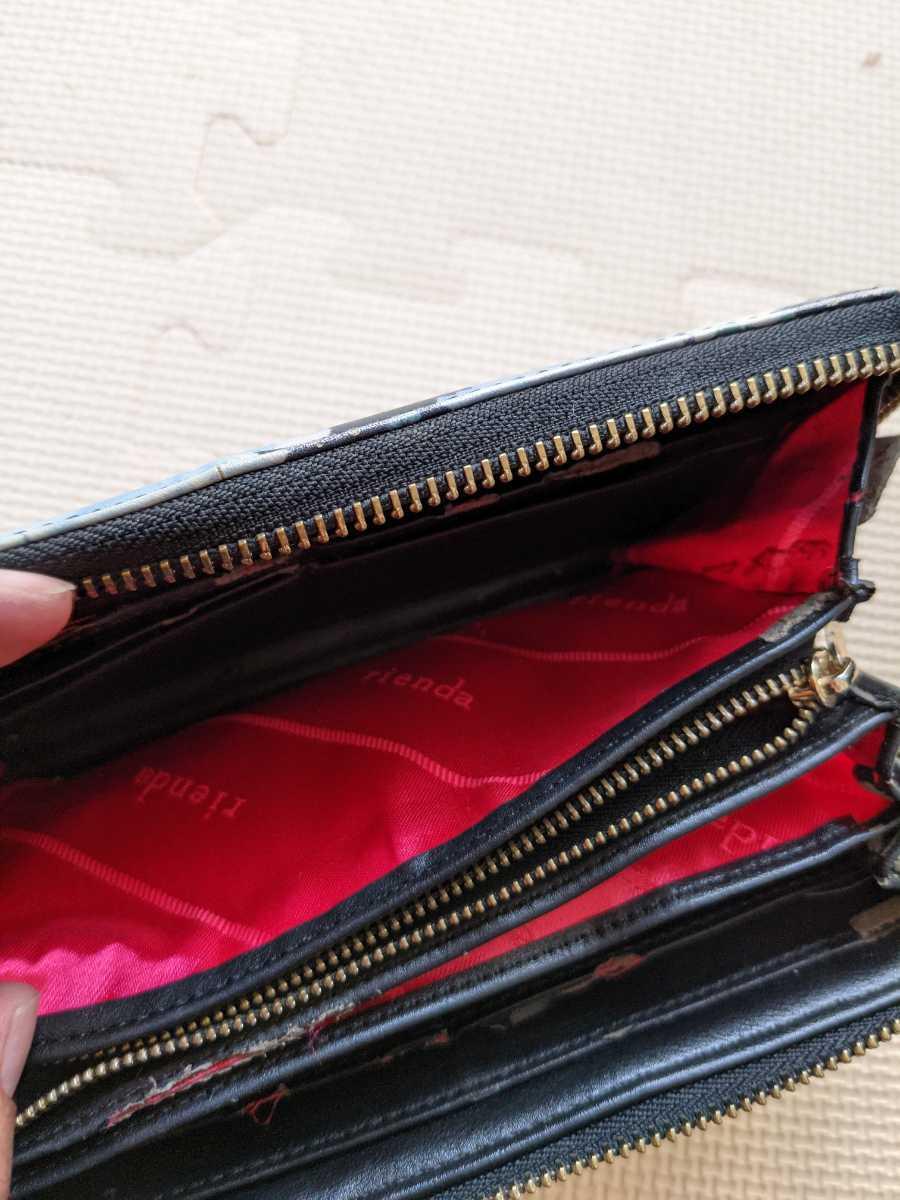 1円スタート! rienda ラウンドファスナー長財布 レディース 女性用 リメイク素材 劣化あり 返品不可 akichan7777jp_画像7