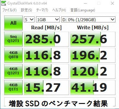 dynabook R730/R731/R732 光学ドライブ非搭載モデル用HDD/SSD増設キット_画像5