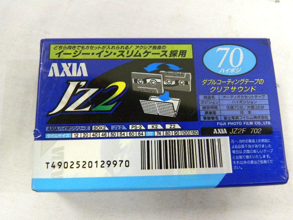 ★AXIA アクシア J'z2 FOR CD 70 未開封品2本パック★ハイポジション カセットテープ 2本★ハイポジ★イージーインスリムケース★_画像3