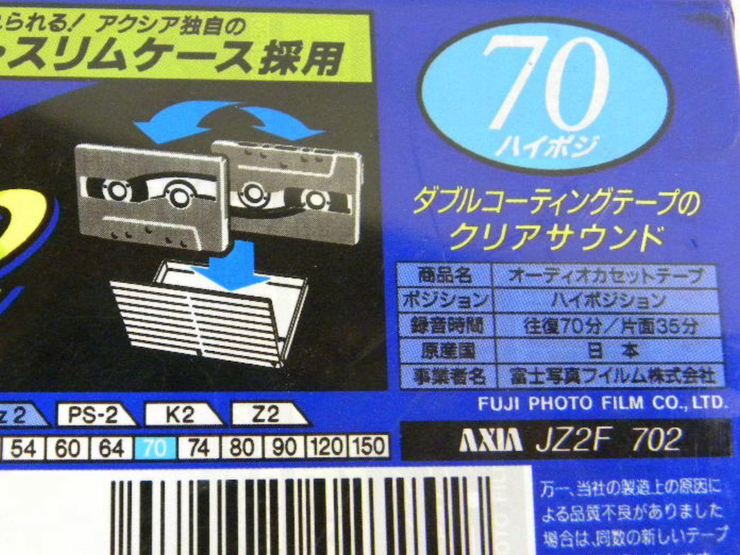★AXIA アクシア J'z2 FOR CD 70 未開封品2本パック★ハイポジション カセットテープ 2本★ハイポジ★イージーインスリムケース★_画像4