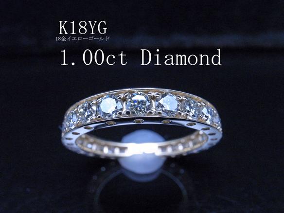 1円~『極希少!最高級1.00ct 23石の大粒天然ダイヤ』K18YG 鑑別書付 天然ダイヤモンド