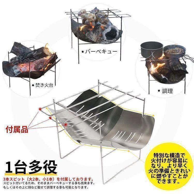 Soomloom正規品 1年保証付き 超人気 焚き火台 折り畳み式 焚火台 バーベキューコンロ 頑丈 A4サイズ 超軽量380g