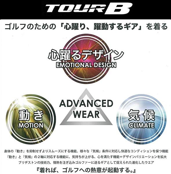 ■新品【BRIDGESTONE GOLF TOUR-B】ブリヂストンゴルフ高通気DRYストレッチパンツ■BK85_画像6
