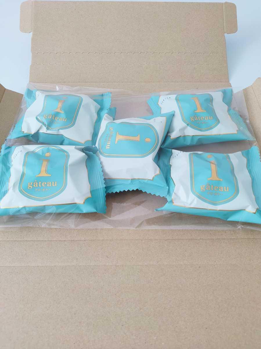 セット13北海道直送 アイガトー ケーキ 白い恋人 限定 バター 石屋製菓 お菓子 子供 取寄せ おやつ 詰め合わせ アソート_画像5