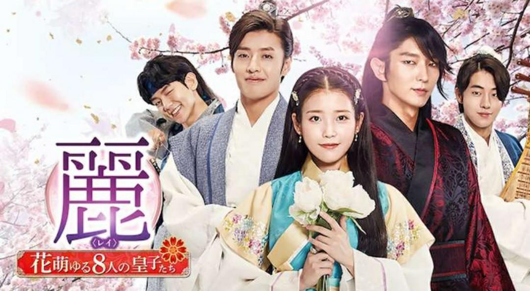 韓国ドラマ 麗~花萌ゆる8人の皇子様~ 全話 Blu-ray OST DVD付き