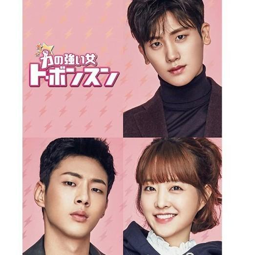 韓国ドラマ  力の強い女 ト・ボンスン    全16話     Blu-ray