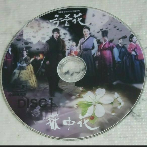 韓国ドラマ  オクニョ運命の女    獄中花 全51話 Blu-ray