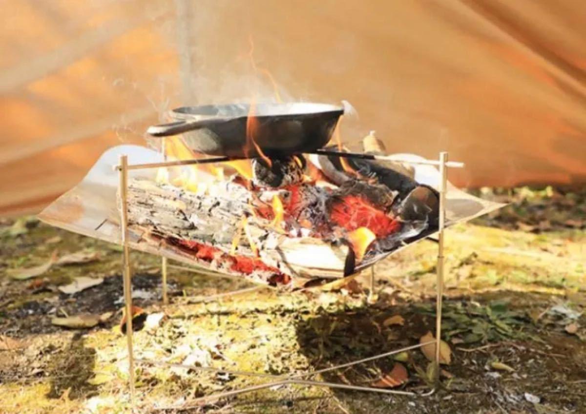 焚火台 ピコグリル760 類似品