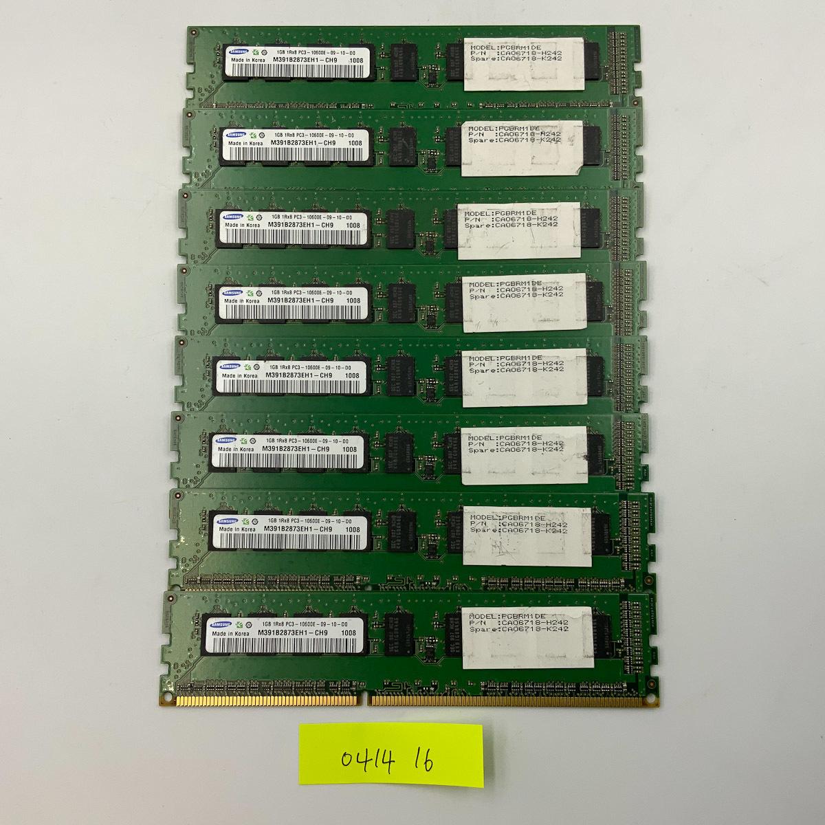 [サーバー用]Samusng 1G 合計8枚セット メモリ メモリーPC3-10600E ECC DDR3 1333 16_画像1