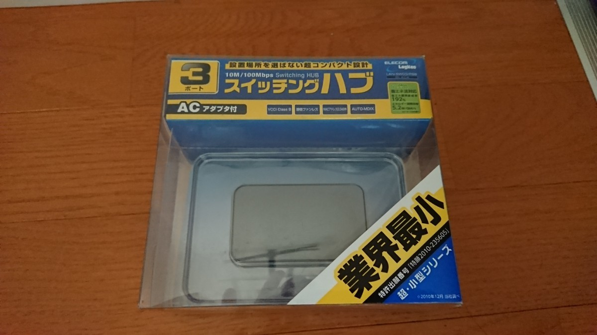 ELECOM スイッチングハブ ACアダプタ付き LAN-SW63/PSB