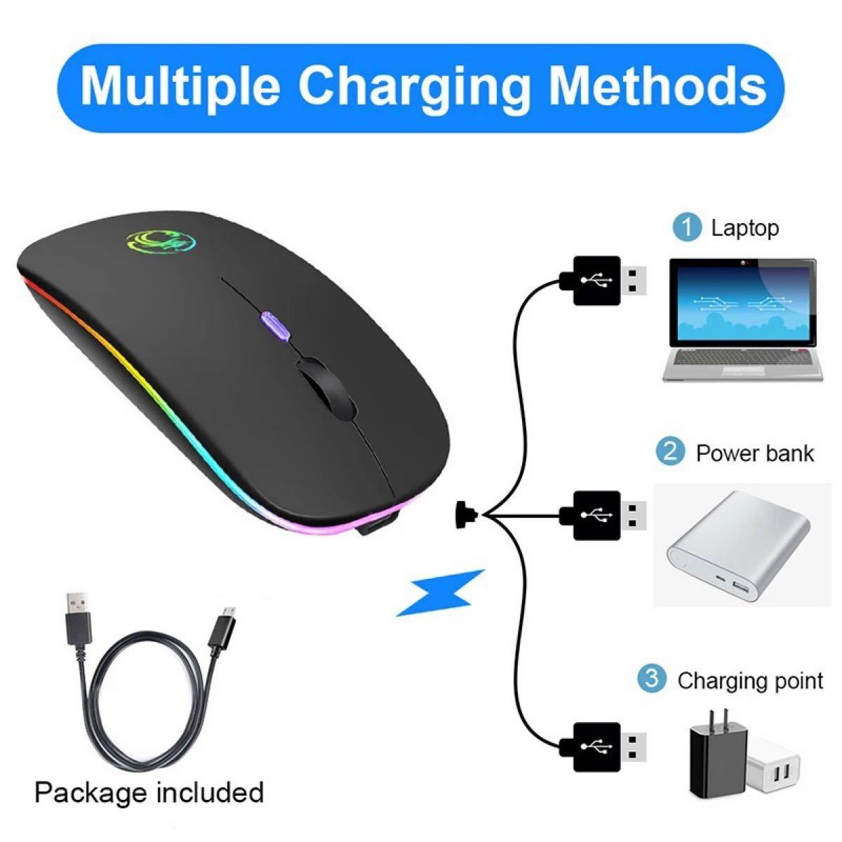 ワイヤレスマウス 静音 USB充電式 イルミネーション