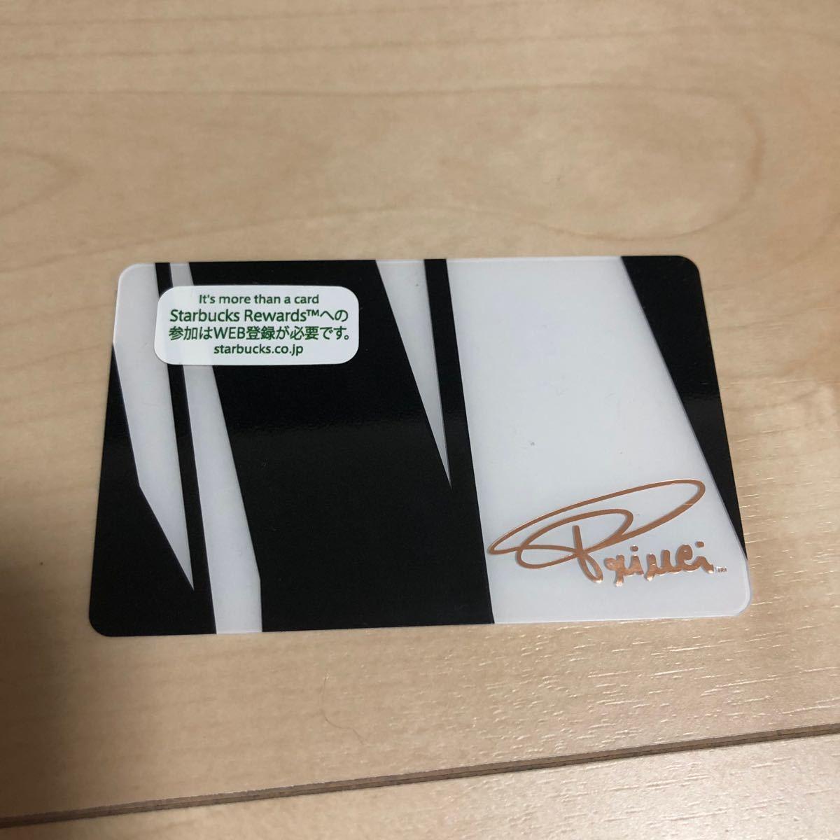 スターバックス プリンチ限定カード プレゼント用カバー付き
