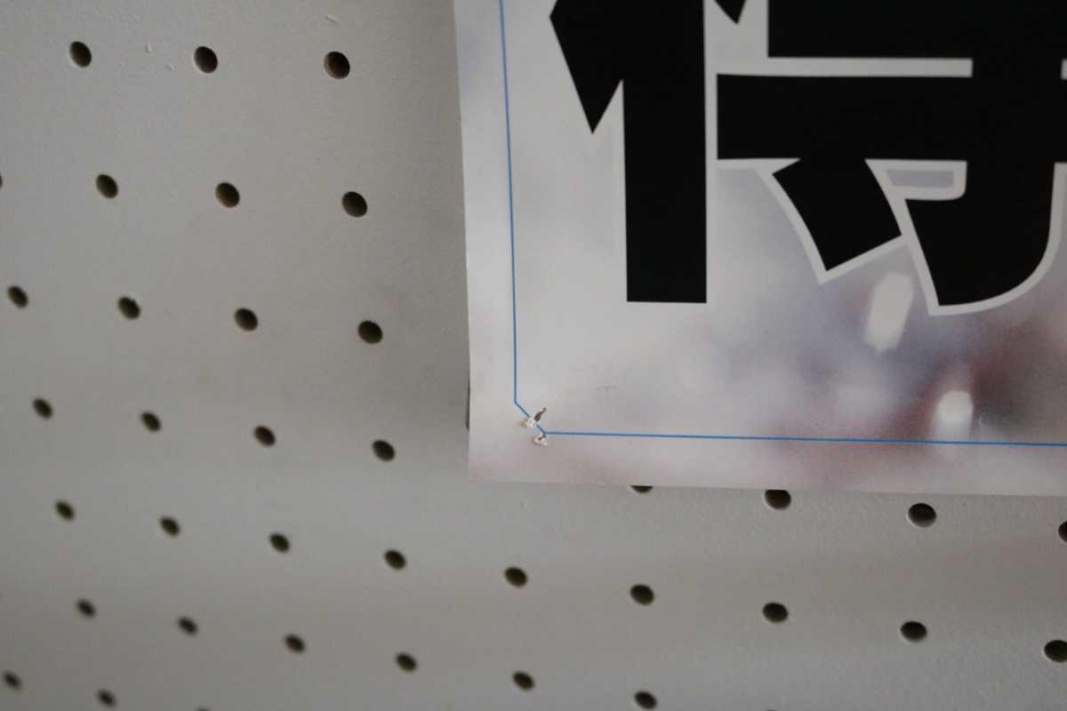 当時物 ASAHI アサヒビール 樽ハイ倶楽部 東原亜希 水着 ビキニ販促ポスター B2サイズ 72.5×51.5cm 非売品 キャンペーンガール_画像7