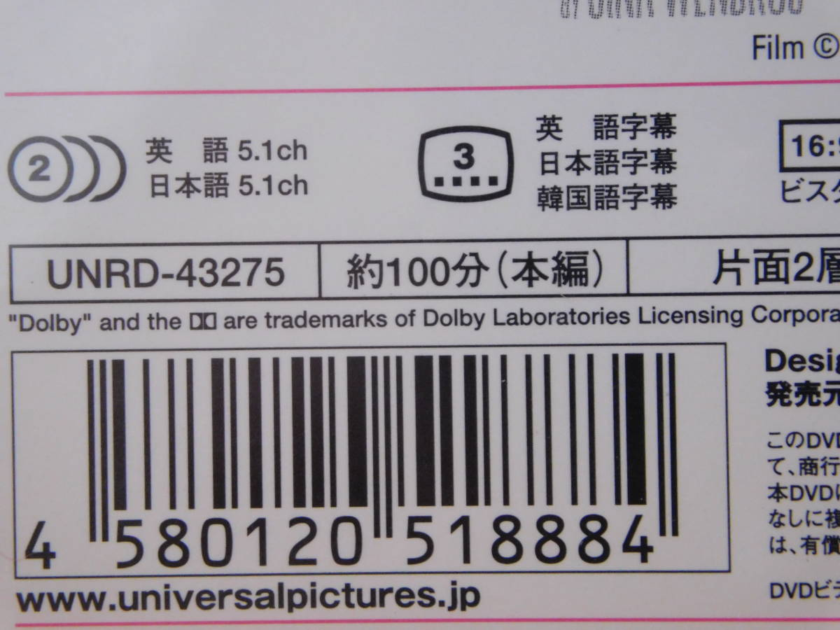 DVD】☆ パーフェクトマン (嘘から始まる運命の恋)*ラブコメ  USED * レンタルout*