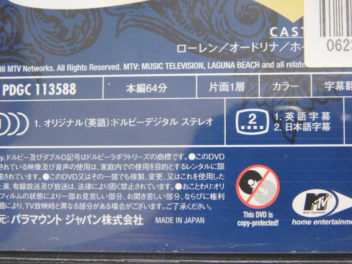 DVD☆(ケースなし)ヒルズ シーズン1~3巻 ジャケット剥がれあり * USED * レンタルout*送198円~