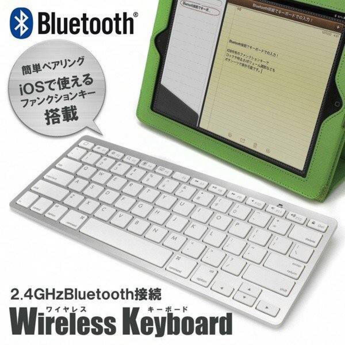 Bluetooth ワイヤレスキーボード 持ち運びらくら