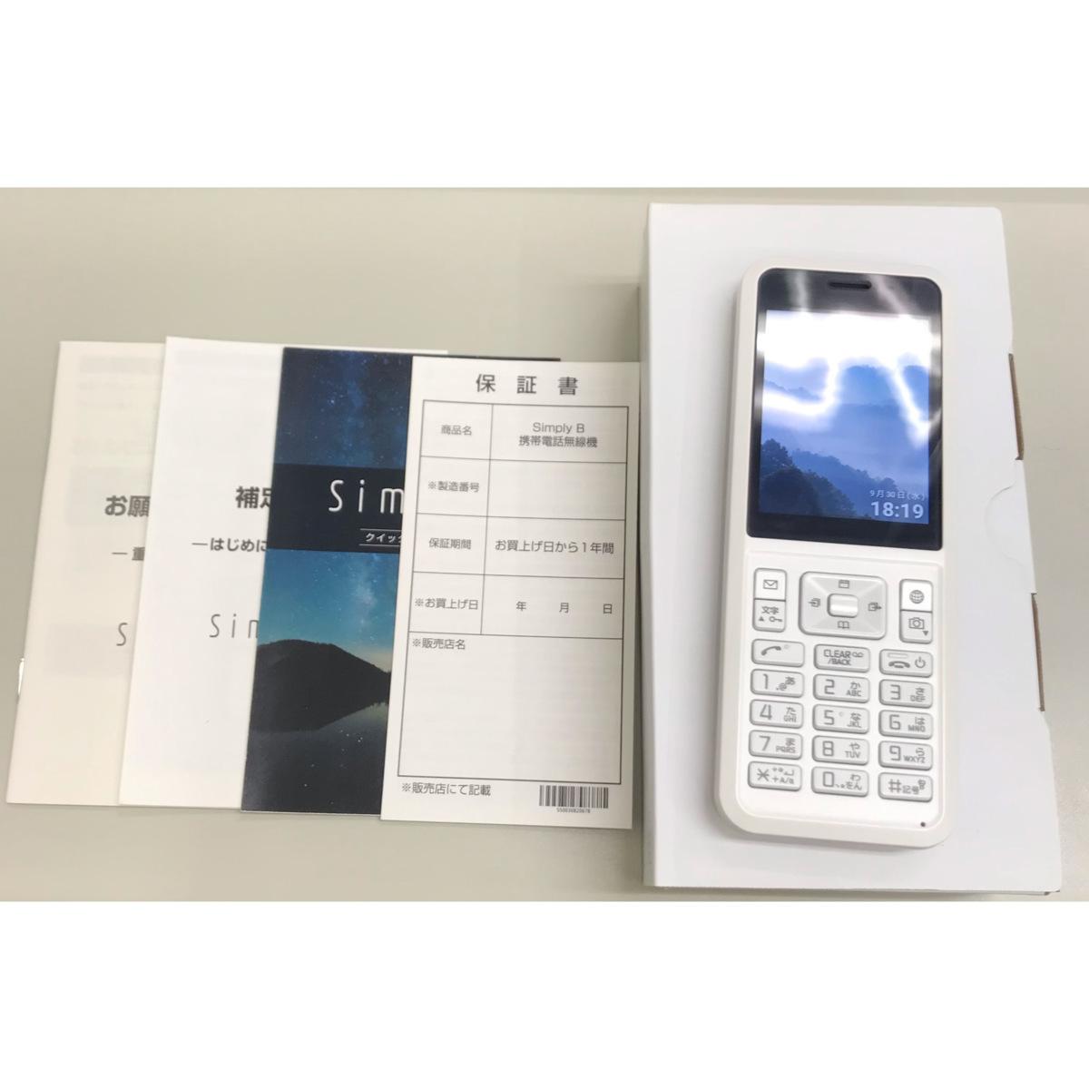 【送料無料/中古良品】SoftBank Simply B 701SI ホワイト ROM:8GB RAM:1GB セイコー SEIKO SIMロック解除済 〇判定_画像1