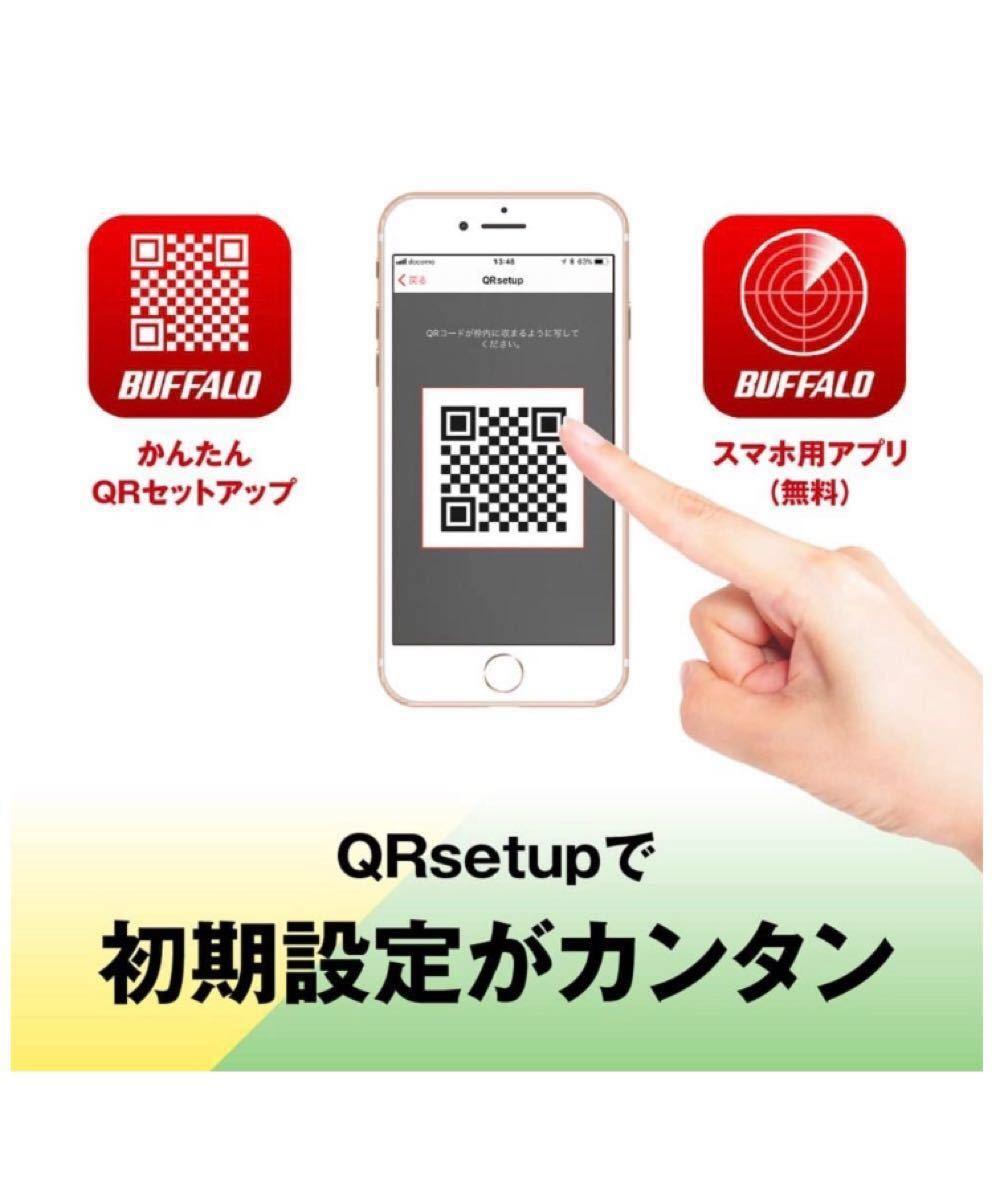 BUFFALO WiFi 無線LAN ルーター WSR-300HP/N 11n 300Mbps 1ルーム向け 日本メーカー